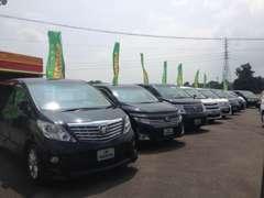 佐賀県最大級の展示場オートパーク佐賀!軽自動車からミニバンまで豊富な在庫でお待ち致しております!お気軽にご来店下さい♪