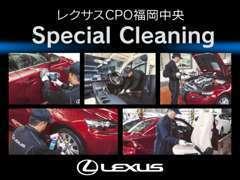 レクサスCPO福岡中央の中古車は清潔で綺麗なお車をお届けできるよう、1台、1台、専用ブースにて仕上げております。