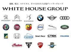 22ブランドの輸入車正規ディーラーを運営するホワイトハウスが、安心の信頼と実績でサポートいたします。