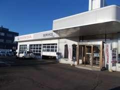 ホンダカーズ釧路 旭町店と併設となっております。サービス工場もご利用いただけます。