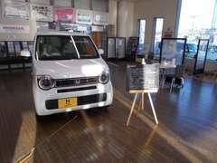 ショールームはホンダカーズ釧路 旭町店をご利用ください。広い店内でゆっくりおくつろぎいただけます。