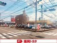 福岡トヨタ自動車 U-Car糸島