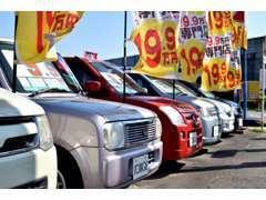 【中古車】全車修復歴なし!安心の保証付!(走行距離に関係なく6ヶ月間保証付です10万円以下の車両は除きます)