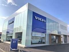当店はVOLVOの正規ディーラーです。お車の事なら何でもご相談ください。