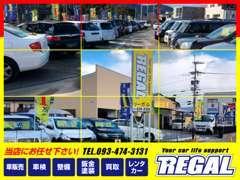 軽・コンパクト・1BOXを中心にセダン・SUVや軽トラ・トラックなど常時約30台程度の在庫を取り揃えております。