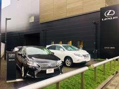 洗練された多種多様なCPOを展示しております。展示スペース以外にもお車ございます。