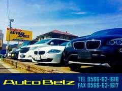 当店では、顧客第一主義をモットーに常に時代のニーズに合わせた自動車を、輸入車から国産車まで幅広くご用意しております。