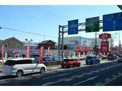 高速道路でのアクセスは名二環「清洲東IC」より車で10分。名神高速「一宮IC」より車で10分です。