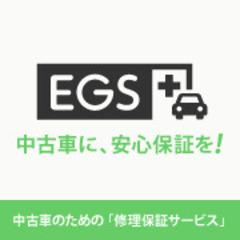全車EGS保証付!1年間・走行無制限!エンジン・ミッションは対象!別途カーセンサーアフター保証もご用意しております☆