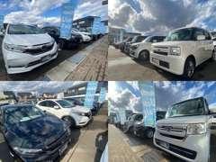 サポカー対象車両も豊富に取り揃えご来店をお待ちいたしております。詳しくはスタッフにお尋ねください。