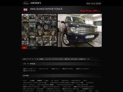 当社ホームページでは、1台の車輌につき40枚の詳細画像を掲載しております。