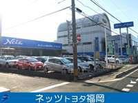 ネッツトヨタ福岡 麦野マイカーセンター