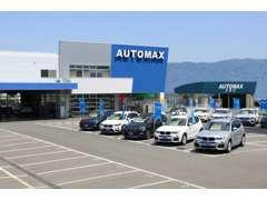 輸入車専門店だから購入後の整備も安心。  お車の買取りも輸入車のことならオートマックス!!