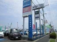 ネッツトヨタ西日本 東合川U-Carセンター