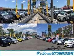 豊富な在庫を展示しております。軽自動車からコンパクトカー、ハイブリッドカー、ミニバンまで!