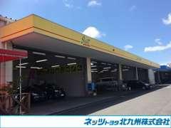 自社工場も完備しております。ご購入後の点検整備、車検などもお任せください。
