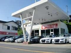 お客様にとって最高のお車を手に入れるお手伝いをいたします。