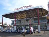 European Version 福岡東 ヨーロピアンバージョン福岡東店