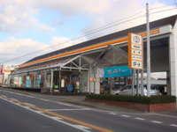 トヨタカローラ福岡 大牟田店