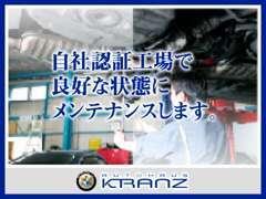 ご購入後も安心のアフターサービスをご提供できるよう九州運輸局長認証工場を完備!ご納車前には100項目以上の点検整備を実施