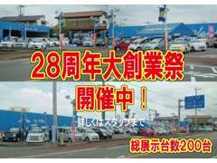 神埼店は、国道34号線神埼警察署斜め向かい側にございます。