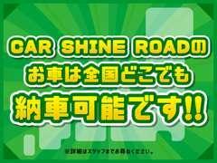 【行き方】福岡都市高速大野城インターより車で約5分! 【県外納車も歓迎】お気軽にご相談ください!
