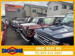 【RV車への拘りと程度が違う】当店のRV車はオフロードで使用した車両を一切取り扱いません!当店の品質に対する拘りです!