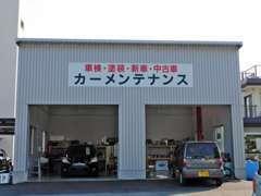 運輸局認証整備工場完備!ご購入後のアフターはもちろん、車検・鈑金・修理等お車に関する事なら何でもお任せ下さい♪