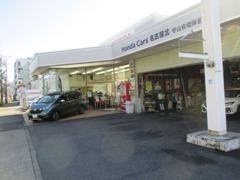 ご購入頂きましたお車は当社にてしっかりと納車点検整備させて頂きます。(当店は指定自動車整備工場です)