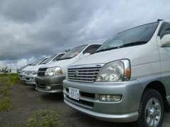 RV、ワゴン、お仕事車を豊富に取り揃えてます!