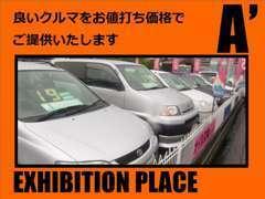 豊富にラインアップを取り揃えております!展示車両以外でもご注文受け賜ります!