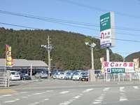 福岡トヨペット U-Car総合センター 安Car市場