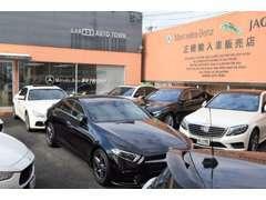 正規輸入車のことなら『ガレージオートタウン』にお任せ下さい!