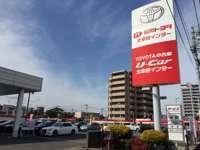 福岡トヨタ自動車 U-Car太宰府インター