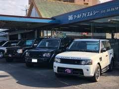 ランドローバーの販売、メンテナンスは当店へ!全国納車もOK!整備、保証も納得の内容です!