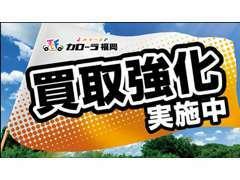 【納車前整備】 バッテリー・エンジンオイルなどを未使用車を除く全車両、新品に交換して納車します!(当社指定品に限ります)