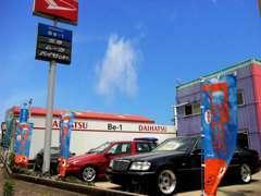 輸入車・セダン・ワンボックスなど、様々なお車をご用意!ご希望のお車をお探しする、注文販売も受け付けております!