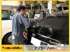 ご購入後もしっかりサポートさせていただきます!故障や修理など、お困りの際にはぜひ山下自動車へ!