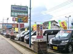 【下取車コーナー】の展示車は大変リーズナブルな価格となっておりますので、是非、一度お立ち寄りください!