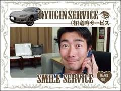 いつも笑顔の社長が対応致します。親切丁寧、良好車揃えてます♪