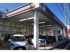 当店はお客様に愛される地域No.1のお店を目指しております。