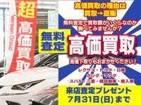 (株)バージョングループ北九州店 null