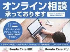 大きな水槽をご覧いただきながらゆっくりとお過ごしください。沢山のお魚が泳いでいますよ。