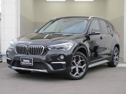 BMW X1 xドライブ 20i xライン 4WD ワンオーナー 禁煙車 コンフォートPKG