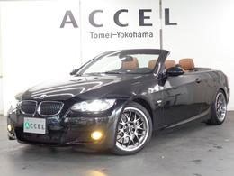 BMW 3シリーズカブリオレ 335i Mスポーツパッケージ 茶革 純正HDDナビ BBS18インチアルミ