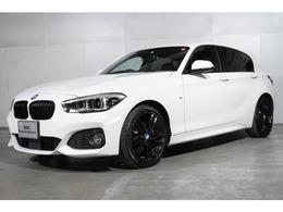 BMW 1シリーズ 118d Mスポーツ エディション シャドー ACC コニャックレザー