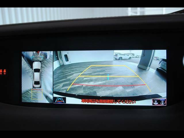 【パノラミックビューモニター】クルマの真上から見ているかのような映像が見れるので、駐車が苦手な方には特にうれしい装備です♪
