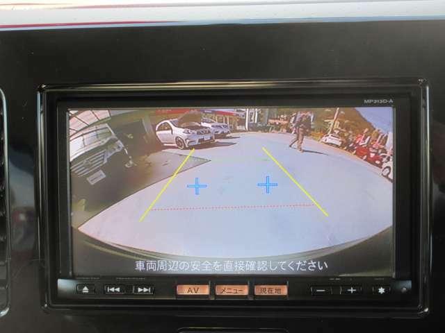 駐車時に後ろが見えにくかったり、駐車が苦手な方でも安心なバックモニター付きです。