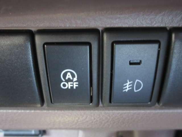 アイドリングストップを搭載しています。停止中などの無駄な燃料の消費を抑えてくれます。