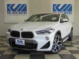 BMW X2 xドライブ20i MスポーツX 4WD セレクトパッケージ セーフティパッケージ